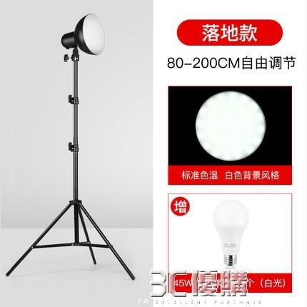 LED小型拍照補光燈網紅直播美顏嫩膚美妝攝影棚植物室內服裝店拍攝燈桌面 3CHM