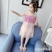 女童洋裝連身裙2020年夏季裝新款8韓版洋氣拼接蓬蓬紗時尚7公主蛋糕裙 LR24783『3C環球數位館』