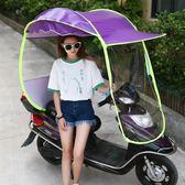 電瓶車雨罩電動車雨棚電瓶車擋風罩透明