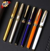 鋼筆 學生專用練字美工鋼筆墨囊可替換成人辦公男士高檔硬筆彎頭尖書法筆禮物