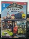 挖寶二手片-0B01-386-正版DVD-動畫【恰恰特快車:轉到路軌上】-(直購價)