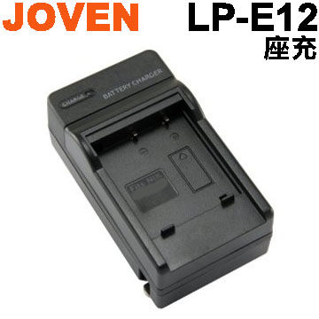 CANON LP-E12 / LPE12 專用智慧型國際電壓快速充電器 - (副廠)