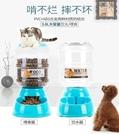 寵物飲水器自動喂水餵食器貓咪飲水機喝水器...