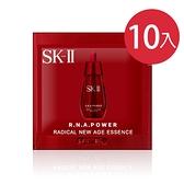 SK-II/SKII/SK2 R.N.A超肌能緊緻彈力精萃 1mlx10【美人密碼】