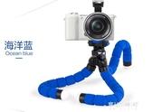 富圖寶八爪魚三腳架手機通用便攜戶外相機八抓魚迷你微單支架  東川崎町