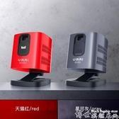 熱賣小型投墻便攜式手機一體機安卓wifi無線迷你3D高清1080p臥室掌上4K家庭影院LX7月特惠