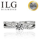 【ILG鑽】Endless 無限的愛 交叉鑲鑽 0.50克拉戒指-頂級美國ILG鑽飾,媲美真鑽亮度的鑽飾 RiP34