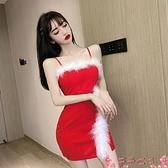 性感洋裝網紅直播衣服女主播服裝秋季上鏡可愛圣誕夜 店裝性感吊帶連身裙  芊墨左岸 上新