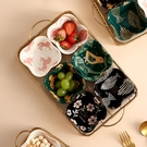 北歐創意分格零食碟水果拼盤 家用干果陶瓷盤帶鐵架小吃拼盤盤子 【618特惠】