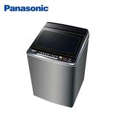 Panasonic 國際牌 NA-V150GBS 15公斤 變頻溫洗直力式洗衣機 不鏽鋼 公司貨 分期0利率