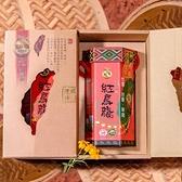 有機紅烏龍茶禮盒(150公克*2罐/盒)– 佳芳茶園