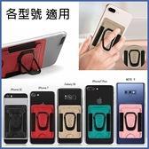 Realme X50 X7 Pro vivo X60 紅米 Note 9 Pro 小米 10 華碩 ZS670KS 荔枝紋插卡 透明軟殼 手機殼 保護殼