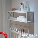 免打孔墻上置物架浴室墻壁掛鉤儲物架鐵藝實木擱板架咖啡廳壁掛架 7-29 wk12907