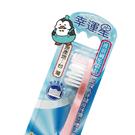 德恩奈 幸運星牙刷一支 : 成人適用 隨機不挑色