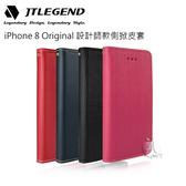【A Shop】JTLEGEND iPhone 8 Original 設計師款 手工真皮 側掀皮套