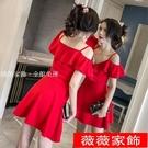 一字領洋裝 2021夏季新款時尚韓版V領氣質A字連身裙女裝小清新休閒顯瘦中裙子 薇薇
