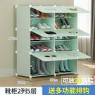 簡易防塵鞋架組裝家用經濟型多功能省空間塑料鞋櫃簡約現代門廳櫃 LX 韓流時裳