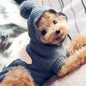 聖誕禮物寵物衣服秋冬款狗狗毛衣寵物衣服泰迪衣服比熊博美雪納瑞貴賓衣服小狗衣服 潮人女鞋