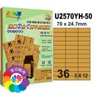 彩之舞 進口3合1牛皮標籤 3x12直角 36格無邊 赤黃 50張入 / 包 U2570YH-50