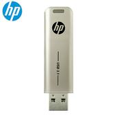 HP 256G USB 3.1高速隨身碟x796w【愛買】