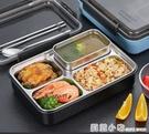 不銹鋼飯盒便當盒學生便攜上班族四格餐盒餐盤食堂打飯大容量日式 蘇菲小店