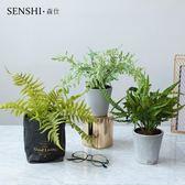 萬聖節大促銷 ins北歐創意仿真桌面小盆栽擺件室內辦公室餐廳裝飾綠植物盆景