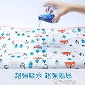 嬰兒隔尿墊防水純棉透氣可洗新生兒兒童寶寶超大號防漏姨媽墊夏季  印象家品旗艦店