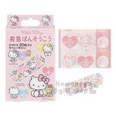 〔小禮堂〕Hello Kitty 日製盒裝OK蹦組《粉.愛心》20枚入.繃帶.貼布 4973307-43603