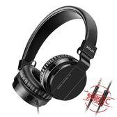 手機耳機頭戴式音樂重低音耳麥電腦通用帶麥線控耳機【無敵3C旗艦店】
