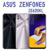 ASUS ZenFone 5 ZE620KL 64G 4G+4G雙卡雙待 免運費6期0利率 贈高透光防刮保護貼 空機