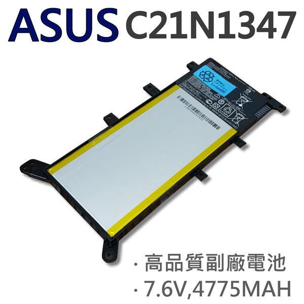 ASUS 2芯 C21N1347 電池 X554 X554L X554S X554SJ X554LA X554LD X554LJ X554LN X554UA X554UB