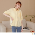 《AB14578》高含棉立體紋理前短後長襯衫 OrangeBear