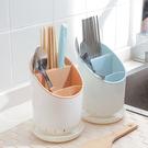 ✭米菈生活館✭【S22】可拆卸瀝水收納桶 餐具 廚房 筷子 叉子 湯匙 勺子 瀝乾 乾燥 通風 台面