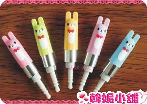 韓妮小舖 可愛兔 耳機塞+觸控筆 iphone 5 可愛 防塵塞觸控筆 手寫筆【120398】