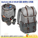 曼富圖 Manfrotto MB LF-...