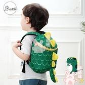 兒童書包幼稚園兒童書包男孩1-5歲寶寶嬰韓版防走失背包女可愛恐龍後背包【萌萌噠】