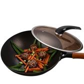 章丘鐵鍋老式手工鍛打炒鍋無涂層物 ☸mousika