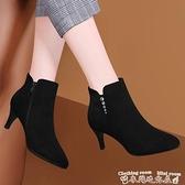 高跟靴細跟短靴女高跟鞋秋冬季年大東妞新款磨砂單靴女鞋5cm馬丁靴 迷你屋
