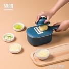 擦絲器切絲器家用土豆絲神器切菜多功能切片廚房用品刨絲器 樂活生活館