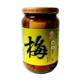 江記元氣梅子豆腐乳370g【愛買】