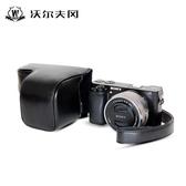 沃爾夫岡 索尼 a6000/ILCE-6000L 微單 相機包 16-50 皮套 A6300聖誕節