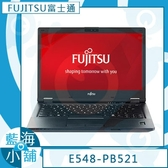 Fujitsu富士通 E548-PB521 14吋筆記型電腦(14FHD/i5-8250U/4G/256G SSD/W10Pro)