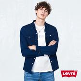 Levis 男款 牛仔襯衫 / Barstow 經典V型雙口袋 / 修身版型 / 精工藍染