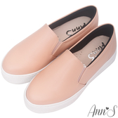 Ann'S進化2.0!荔枝牛紋足弓墊腳顯瘦厚底懶人鞋-粉