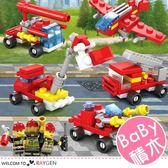 城市消防2合一迷你拼裝積木 益智玩具 8盒/組