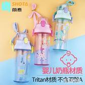 兒童水杯 吸管直飲塑料水壺 大容量太空杯 zh3820【宅男時代城】