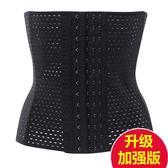 收腰帶女瘦身美體燃脂夏季束縛產後塑身衣束腹薄款塑形收腹束腰帶