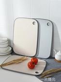 小麥秸稈菜板砧板家用切菜板抗菌防霉塑料案板切水果占板廚房粘板  一米陽光