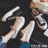 帆布鞋女春季學生韓版chic鞋子百搭港風板鞋ins潮小白鞋 ♥怦然心動♥