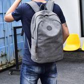 雙肩包 後背包 休閒雙肩包男士韓版帆布簡約旅行背包高中學生書包電腦包時尚